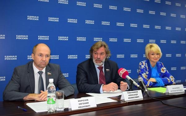 Мониторинговые группы «Единой России» продолжат работу.