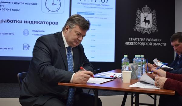 Стратегия развития Нижегородской области должна повысить удовлетворенность жильем