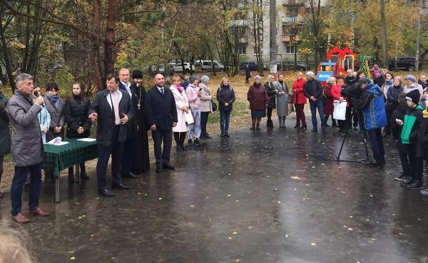 45 спортсменов Советского района получили золотые значки ГТО