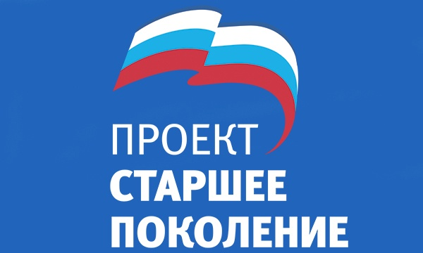 Нижегородским пенсионерам покажут оперетту «Сильва»
