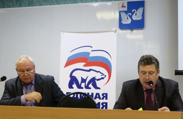 Партийцы признали работу местного отделения «Единой России» Вадского района в текущем году удовлетворительной