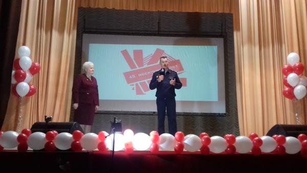 Чернухинская средняя школа отметила 45-летний юбилей
