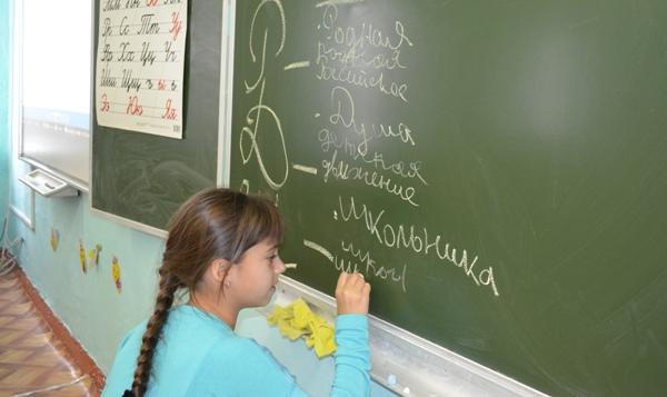 Вадские школьники совершили путешествие в эпоху Комсомола и играли в РДШ