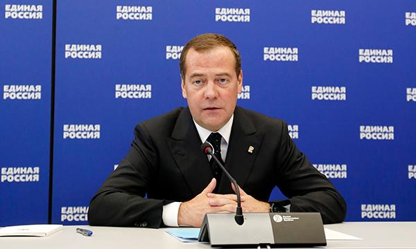 Дмитрий Медведев поздравил «Единую Россию» с 18-летием