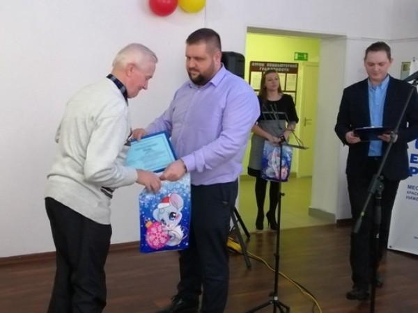 Торжественное мероприятие для людей с ограниченными возможностями здоровья прошло в Краснобаковском районе