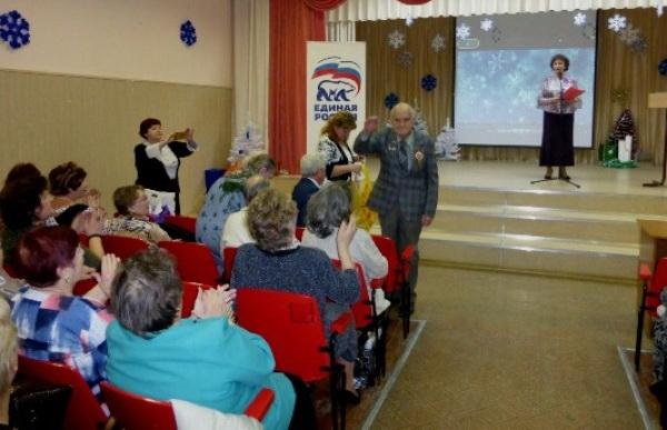 клуб ветеранов москвы